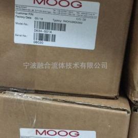 MOOG阀现货D634-501A
