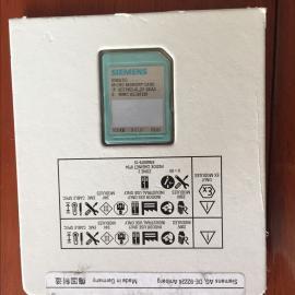 西门子S7-300PLC内存卡销售中心