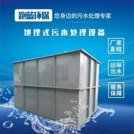 PL钻井废水工程废水处理设备 品质保障 出水达标找pl上门考察