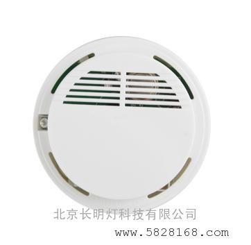 485烟感ModBus-RTU通讯协议 RS485烟感探头 485雾传感器