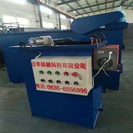 吉丰加工定制大型印染污水处理设备