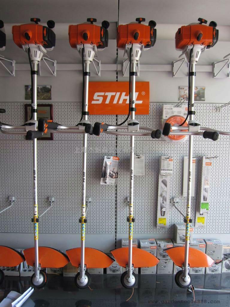 FS120割灌机 斯蒂尔割草机打草机 STIHL园林配件