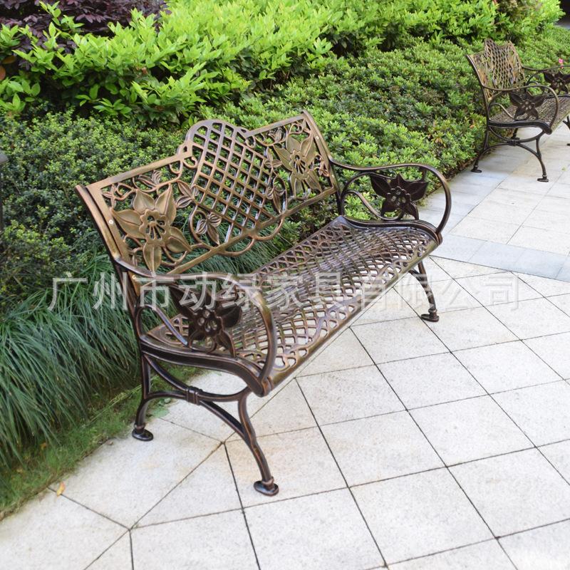 万科小区铸铝公园椅