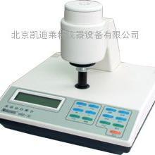 凯迪莱特生产WSD-3U荧光白度计,日化造纸行业专用白度计