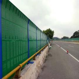 贵州高速公路隔音屏,百叶孔隔音屏