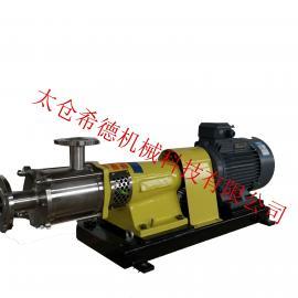 纳米氧化锌材料高速剪切乳化分散机