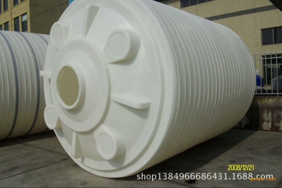 10吨PE储罐 PE水箱 PE储储水容器 PE储存桶 10立方PE储水罐