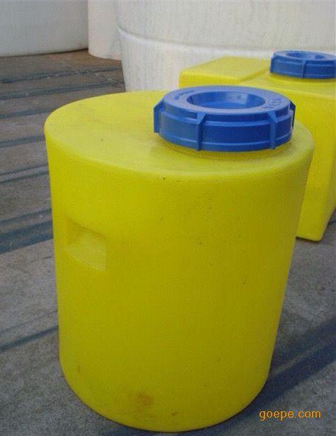 40L加药箱 环保水处理加搅拌机加药桶40L PE加药箱40L方形加药箱