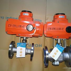 CQ941F-16P防爆电动衬氟球阀,不锈钢电动衬氟球阀