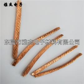 碳刷线焊接加工
