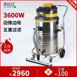 仓库吸粉尘用小型吸尘器 3600W不锈钢吸尘器吸水机