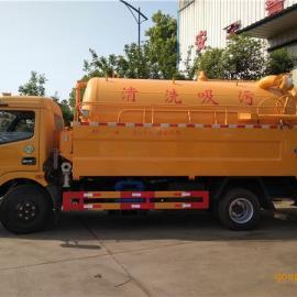 5方清洗吸污车价格-5吨5立方高压清洗疏通抽粪吸污车出厂价格