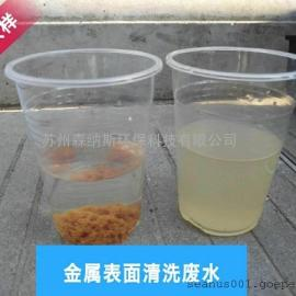 免费拿样 高浓度乳化液废水破乳剂 切削液破乳剂