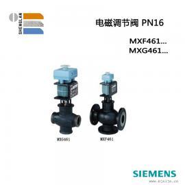 电磁调节阀MXF461..MXG461..