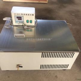 DC-3005低温恒温槽(卧式)
