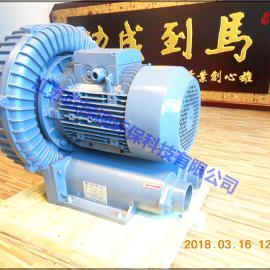 尿不湿机械设备专用RB高压环形鼓风机
