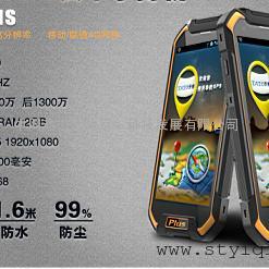 工业三防安卓手持GPS――A10Plus