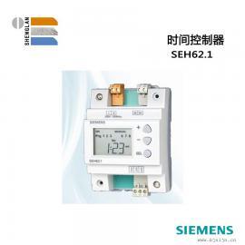西门子通用时间控制器SEH62