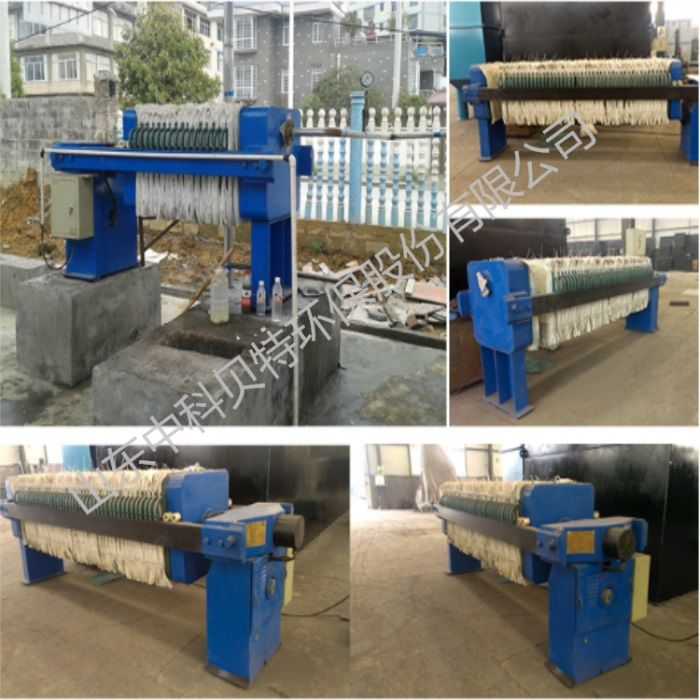 矿山污水处理设备 板框压滤机 专业厂家中科贝特 质优价廉