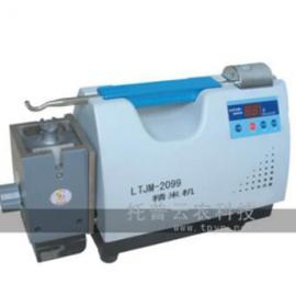 精米机LTJM-2099