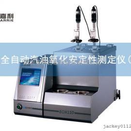 联合嘉利提供-全自动汽油氧化安定性测定仪