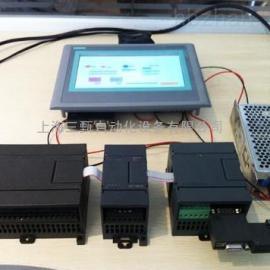 西门子CPU221模块6ES7211-0AA23-0XB0