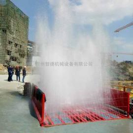 贵州智捷工地洗车平台_煤矿沙场除尘喷雾机_安全体验馆