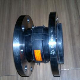 国标橡胶软接头,减震器,可曲挠性软连接