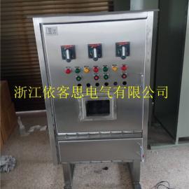 立式不锈钢PLC触摸屏防爆配电箱75KW防爆软启动柜带防雨罩