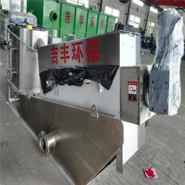 吉丰科技量身定制高效叠螺污泥脱水机