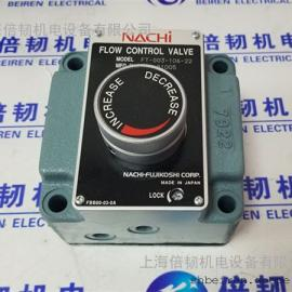 FT-G03-8-22不二越NACHI流量控制阀现货销售