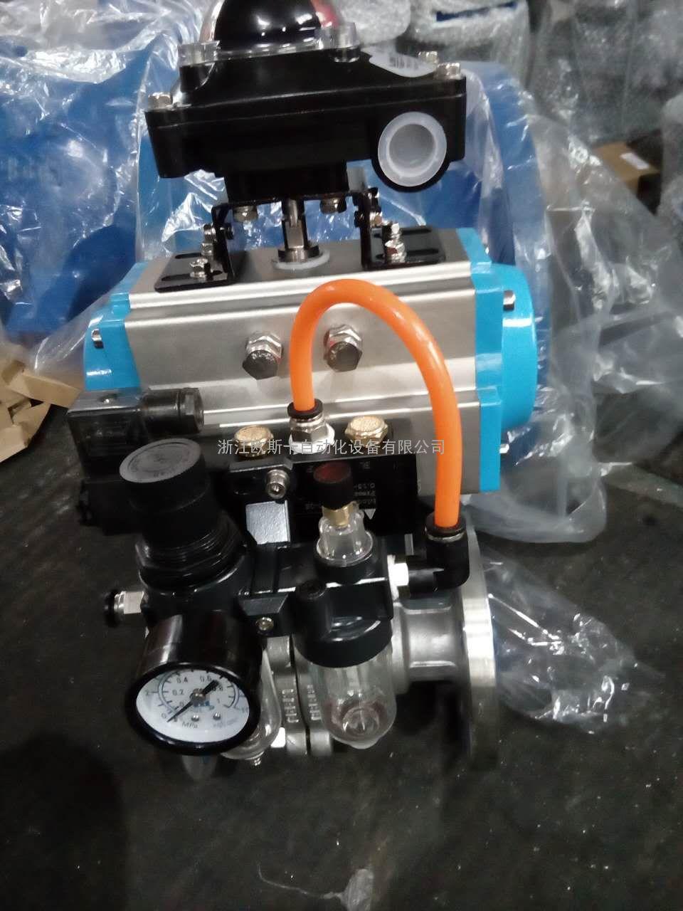 欧斯卡Q641F-16P-DN80气动不锈钢法兰球阀