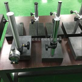 苏州大理石高精度比测台200*300*50mm 可配三丰千分表