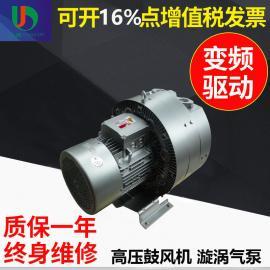 厂家直销抽真空漩涡气泵 气环式真空气泵