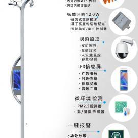 河北沧州科电 ・ LED智慧路灯 ・ 生产设计 ・ 价格优惠
