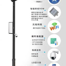 科电智慧丨物联网智慧路灯定制设计