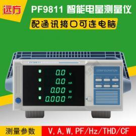远方PF9811 PF9810 功率测量仪