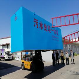 百思特环保 厂家专业生产污水处理成套设备 一体化污水处理设备