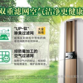 大金空调帕蒂能柜机(3P一级能效)