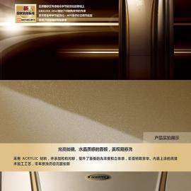 大金空调柜机G系列1级能效