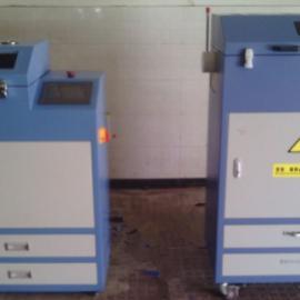 酷斯特科技铸铁重熔机,熔融炉,小型熔炼炉