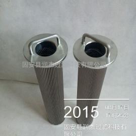 LA160*950A25J螺杆压缩机油滤芯