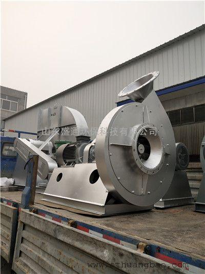 江苏高温风机 小型高温风机 不锈钢助燃风机 高压抽热风机