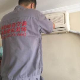 大兴枣园空调移机 维修 加氟 清洗 收售新旧空调