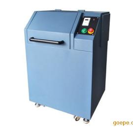 A5-ZM100振动磨样机