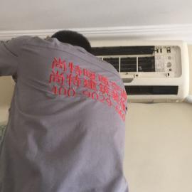 大兴长子营空调移机 维修 加氟 清洗 收售新旧空调