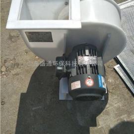 防腐风机 塑料风机厂家 塑料防腐风机 玻璃钢耐腐蚀风机