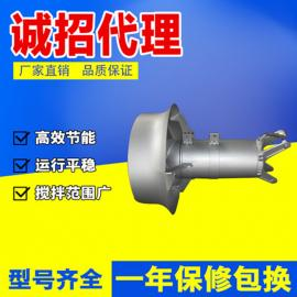 潜水搅拌机 不锈钢潜水搅拌机 环保设备 建成直销