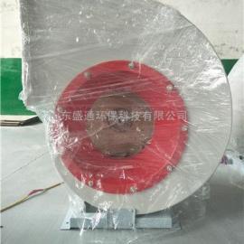 聚丙烯风机 玻璃钢风机 防腐风机 耐酸风机 塑料风机生产