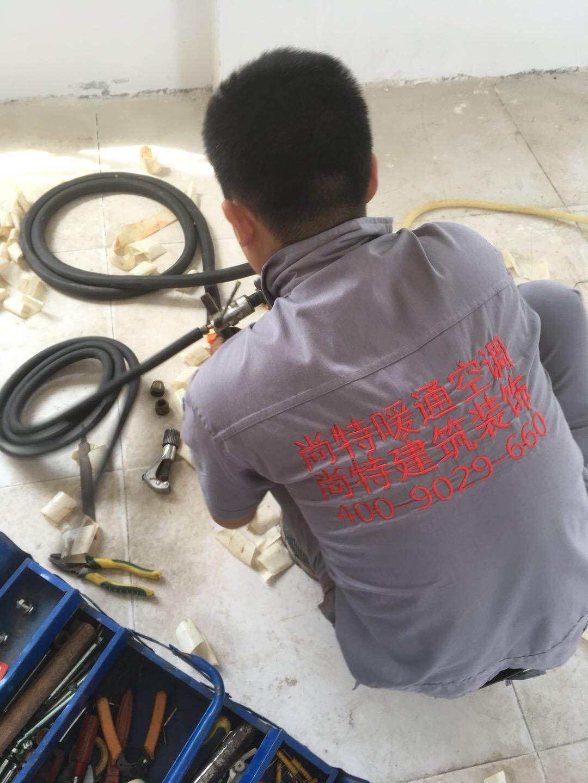 北京空调移机 维修 加氟 清洗 收售新旧空调